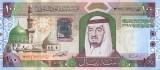 Saudi Arabian Riyals Banknote