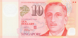 10 S$ Dollar SNG Banknote