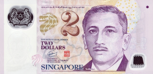 $2 Dollar SNG Banknote