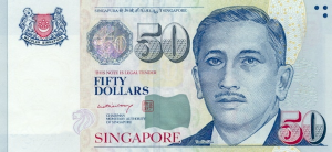 Singapore 50 S$ Dollar Note