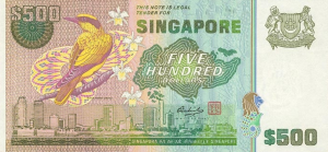 500 S$ Dollar SNG Banknote