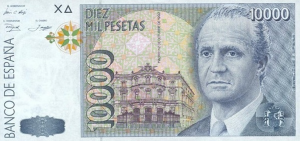 10000 ESP Banknote