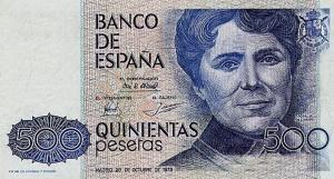 500 ESP Banknote