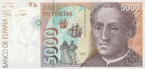 5000 ESP Banknote