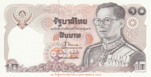10 BHT Bt Banknote