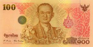 100 BHT Bt Banknote