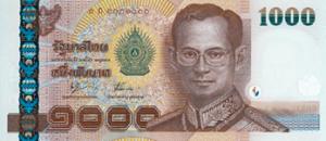 1000 BHT Bt Banknote