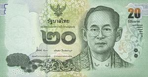20 BHT Bt Banknote