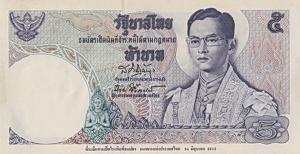 5 BHT Bt Banknote