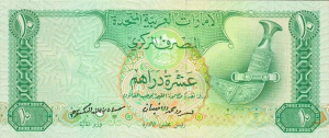 10 AED Banknote