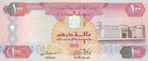 AED 100 Banknote