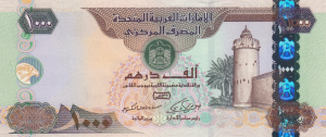 1000 AED Banknote