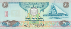 20 AED Banknote