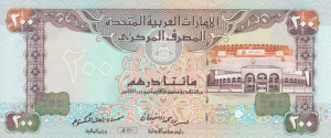 200 AED Banknote