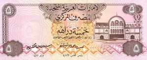 5 UAE AED Banknote