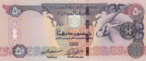 50 AED Banknote