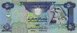 500 AED Banknote